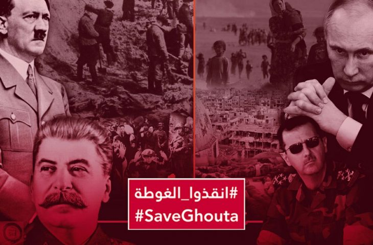 Fotomontaje real de la campaña #SaveGhouta